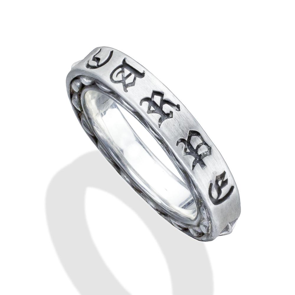 sterling silver engraved carpe diem ring