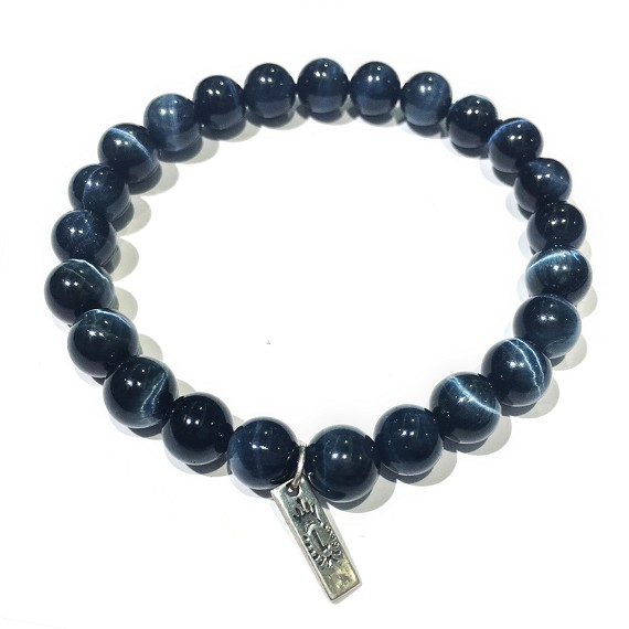 8mm Blue Tiger's Eye Men's Bracelet