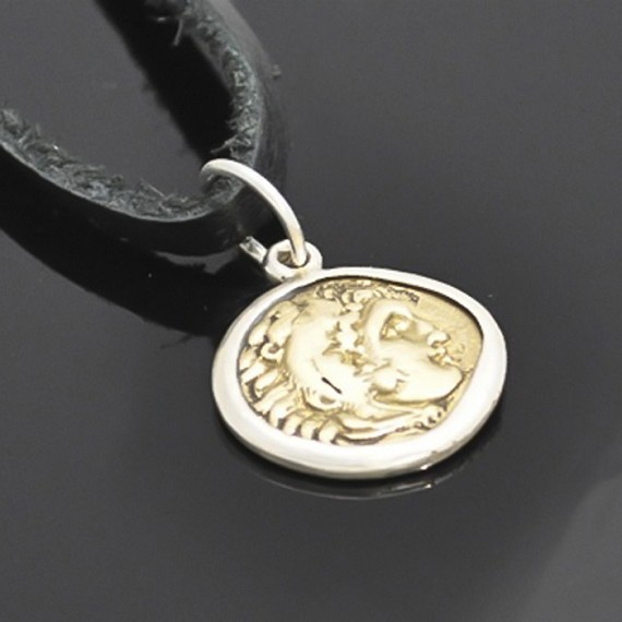 Alexander The Great Brass Coin Charm