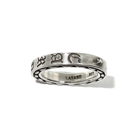 Sterling Silver Engraved Carpe Diem Ring