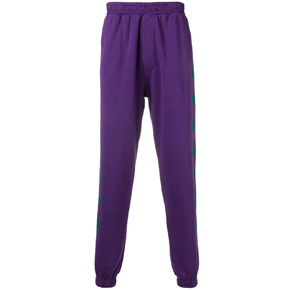 Paura Tapered Purple Track Sweatpants