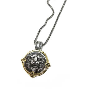 Silver & Brass Lion Head Necklace