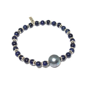 South Sea Pearl & Blue Tiger's Eye Bracelet