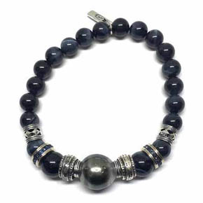 South Sea Pearl, Sapphire & Blue Tigers Eye Beaded Bracelet
